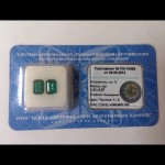 Сертифицированный изумруд И-10598